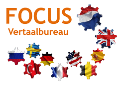 FOCUS Vertaalbureau